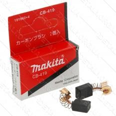 Щетки Makita CB-407 (CB-419) 6х9х12 оригинал 191962-4