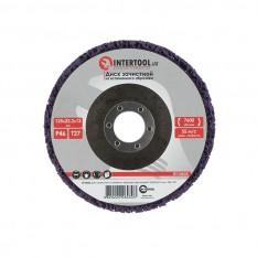 Диск зачистной из вспененного абразива фиолетовый 125*22,2*13 мм, P46, T27