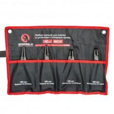 Набор щипцов (4шт) для снятия и установки стопорных колец 180мм, 40CrV, фосфатированные.