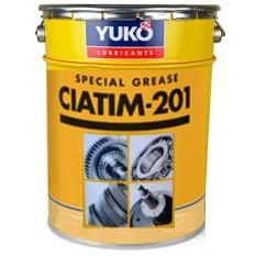 Смазка YUKO ЦИАТИМ-201( NLGI 2) 17 кг ведро жерсть