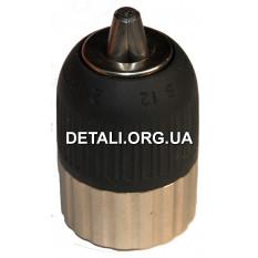 Патрон самозажимной B12 2-13 мм металл/пластик