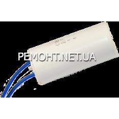 Рабочий конденсатор 2мкф 450V провода