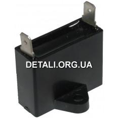 Рабочий конденсатор 2мкф 450V прямоугольный