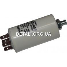 Рабочий конденсатор 7мкф 450V D34 H65