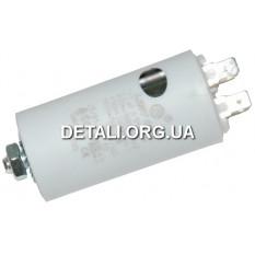 Рабочий конденсатор Last One 22мкф 450V D35 H71