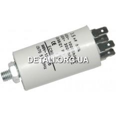 Рабочий конденсатор Last One 3,5мкф 450V D30 H57