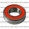 Оригинальные запчасти Bosch (Бош) 2600905034
