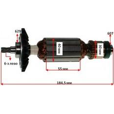 Якорь гайковерта Bosch GDS 24/30 оригинал 3604010071 (184,5*40 6-з лево)
