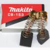 Вугільні щітки (комплект 2 шт.) CB-153 Makita (Макита) оригинал 181044-0