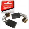 Вугільні щітки (комплект 2 шт.) CB-65 Makita (Макита) оригинал 191628-6