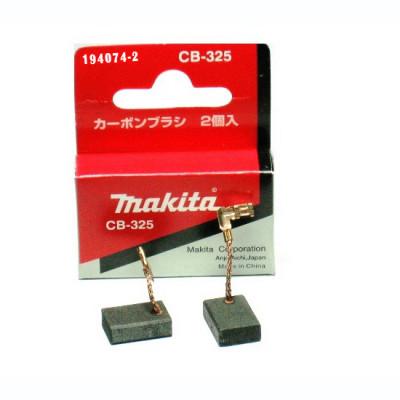 Вугільні щітки СВ-325 Makita (Макита) оригинал 194074-2