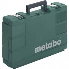 Пластиковий кофр МС 20 WS, 495х320х132 мм