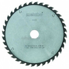 Пильный диск Metabo Multi cut HW/CT 160х2.2/1.4x20, Z54 FZ/TZ 8°
