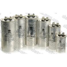 Конденсатор CBB-65 (15+ 5) mkf ~ 450 VAC      Для кондиционер.