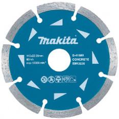 Алмазные диски 115 мм Makita по бетону (D-41589)