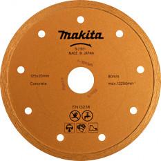 Алмазный диск 125 мм Makita (B-21951)