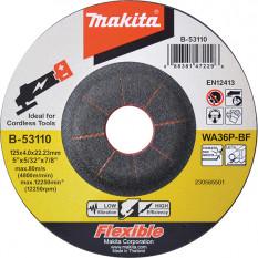 Гибкий зачистной диск по нержавеющей стали для аккумуляторных УШМ Makita 125 мм (B-53110)