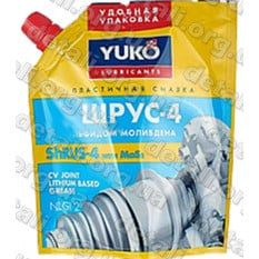 Смазка YUKO ШРУС-4 (NLGI 2, ЕР 2) дой-пак 150 гр ПЕ