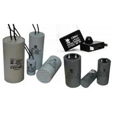 Ходовой набор рабочих и пусковых конденсаторов