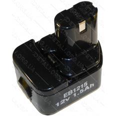 Аккумулятор шуруповерта Hitachi 12V 1,5Ah под оригинал