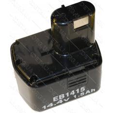 Аккумулятор шуруповерта Hitachi 14,4V 1,50Ah под оригинал