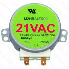 Двигатель тарелки СВЧ 21V 3W, пласт.вал 13мм - A-9 / A-21