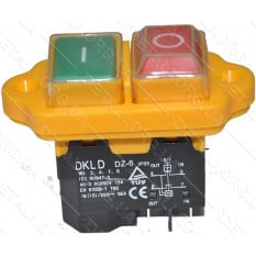 Кнопка бетономешалки желтая 4 контакта