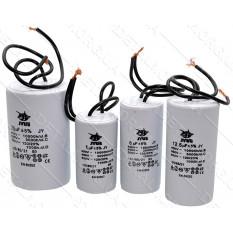 конденсатор JYUL 12мкф - 450 VAC провода (35*60 mm)