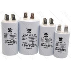 конденсатор JYUL 18мкф - 450 VAC клеммы (35*65 mm)