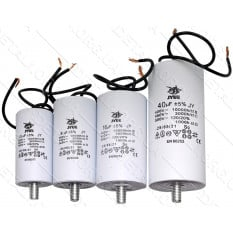конденсатор JYUL 20мкф - 450 VAC болт + провода (40*70 mm)