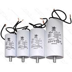 конденсатор JYUL 80мкф - 450 VAC болт + провода (45*93 mm)