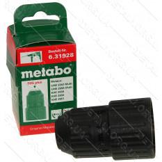 Патрон SDS-Plus для пефоратора Metabo (UHE 2250/2650/2850 Multi, KHE 2650/2850/2851)