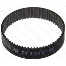 Ремень зубчатый ленточная шлифмашина Bosch / Skil оригинал 2610387984