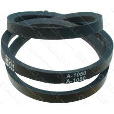 Ремень клиновый A-1050