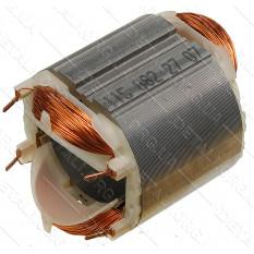 Статор перфоратор Bosch PBH 220 RE оригинал 1614220115