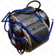 статор перфоратор DWT BH-1200/BH1200VS/H-1200VS (67*80 d48 h40) оригинал