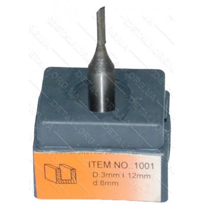 Фреза Globus Item 1001 D3mm L12mm d8mm