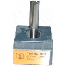 Фреза Globus Item 1003 D10mm l30mm d8mm