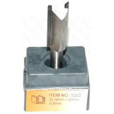 Фреза Globus Item 1003 D14mm l30mm d8mm