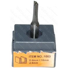 Фреза Globus Item 1003 D6mm l18mm d8mm