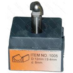 Фреза Globus Item 1005 D12mm L9.4mm d8mm