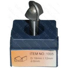 Фреза Globus Item 1005 D18mm L12mm d8mm