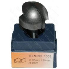 Фреза Globus Item 1005 D30mm L20mm d8mm