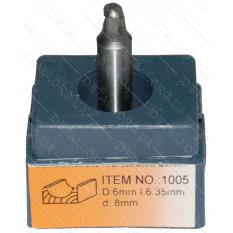 Фреза Globus Item 1005 D6mm L6.35mm d8mm