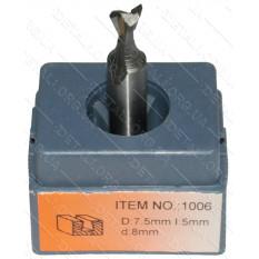 Фреза Globus Item 1006 D7.5mm L5mm d8mm