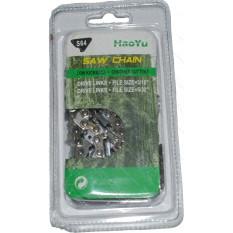 """Цепь   64 зуб шаг 3/8 1,5 мм для шины 16"""" (40 см) (Husqvarna 340/345)"""
