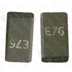 щетки Bosch E-76 5х8х14 оригинал 2609005200