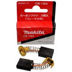 Щетки Makita 154 оригинал 6,5х13,5 181047-4