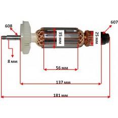якорь болгарка Bosch GWS 14-125 оригинал 1 604 010 A90  ( 181*35 посадка 8мм резьба )