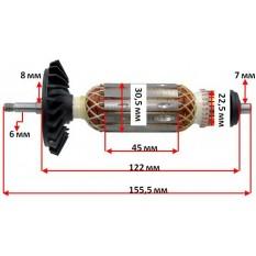 Якорь болгарки Bosch GWS 700 оригинал 1619P08234 (155,5*30,5 посадка 6мм)